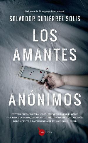 LOS AMANTES ANONIMOS
