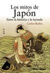 LOS MITOS DE JAPÓN