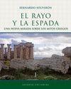 EL RAYO Y LA ESPADA (I)