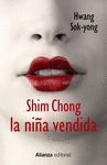 SHIM CHONG. LA NIÑA VENDIDA
