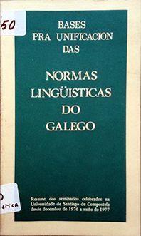 NORMAS LINGÜISTICAS DO GALEGO