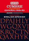 DICCIONARIO NUEVO CUMBRE ESPAÑOL-INGLÉS/INGLÉS-ESPAÑOL