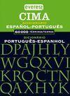 DICCIONARIO ESPAÑOL PORTUGUES