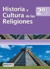 HISTORIA Y CULTURA DE LAS RELIGIONES 2º ESO