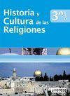HISTORIA Y CULTURA DE LAS RELIGIONES 3º ESO