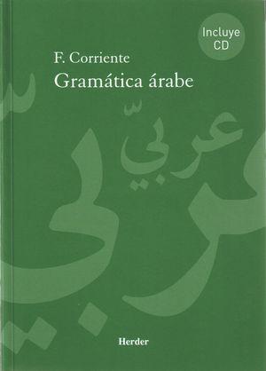 GRAMATICA ARABE (INCLUYE CD)