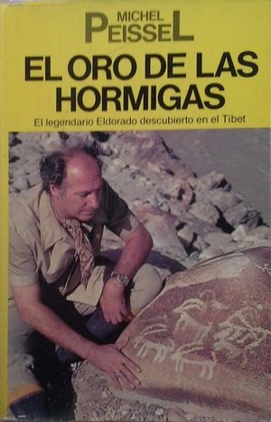 EL ORO DE LAS HORMIGAS