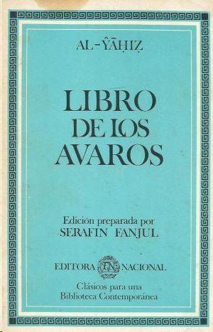 LIBRO DE LOS AVAROS