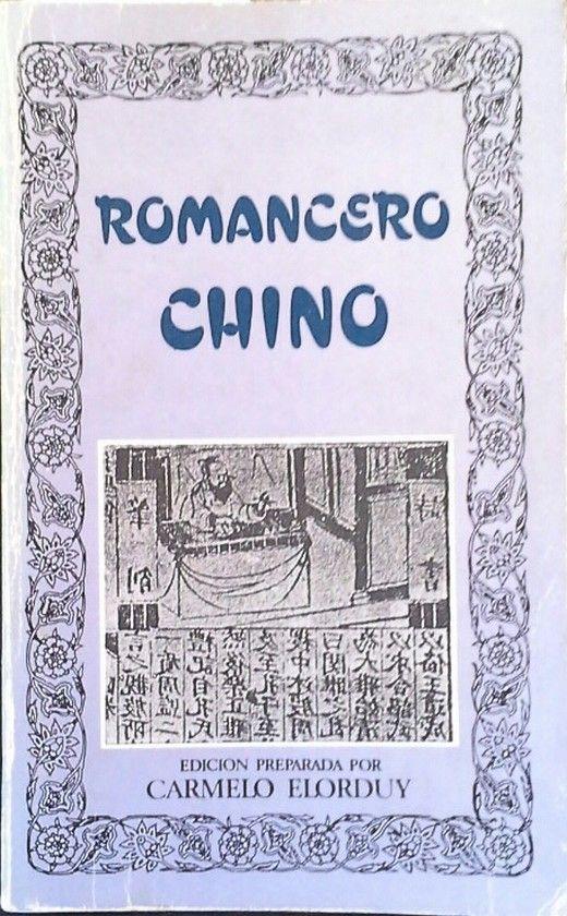 ROMANCERO CHINO