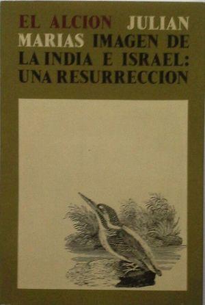 IMAGEN DE LA INDIA E ISRAEL: UNA RESURRECCIÓN