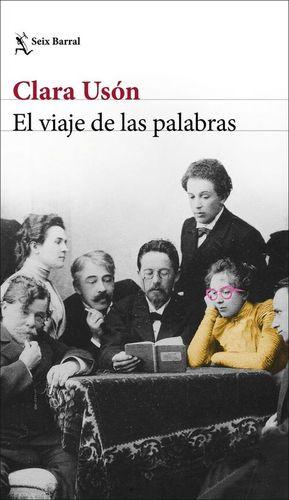 EL VIAJE DE LAS PALABRAS