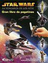 LA VENGANZA DE LOS SITH. LIBRO DE PEGATINAS: STAR WARS. EPISODIO 3