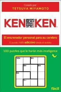 KEN KEN