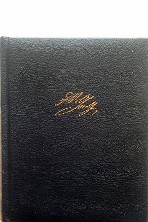 OBRAS COMPLETAS DE J. W. GOETHE - TOMO VII: DE LA ACTIVIDAD CIENTÍFICA DE GOETHE - MISCELÁNEA - PARA LA BIOGRAFÍA DE GOETHE - ÍNDICES