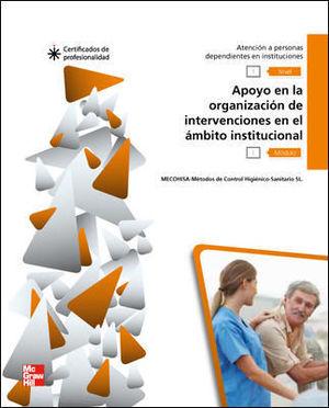 CERT - APOYO EN LA ORGANIZACION DE INTERVENCIONES EN EL AMBITO INSTITUCIONAL.LIBRO CERTIFICADOS