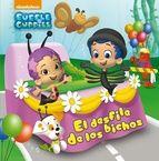 EL DESFILE DE LOS BICHOS (BUBBLE GUPPIES. PRIMERAS LECTURAS 4)