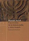 UNA REVISION DE LA HISTORIA JUDIA