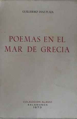 POEMAS EN EL MAR DE GRECIA