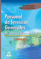 PERSONAL DE SERVICIOS GENERALES DEL SERVICIO GALLEGO DE SALUD TEST MATERIAS ESPE