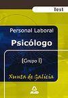 PSICOLOGO DE LA XUNTA DE GALICIA. TEST
