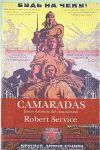 CAMARADAS
