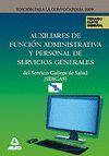 AUXILIARES FUNCION ADMINISTRATIVA PERSONAL SERVICIOS GENERALES SERGAS