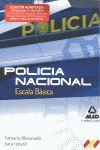 ESCALA BÁSICA DE POLICÍA NACIONAL. TEMARIO ABREVIADO PARA REPASO
