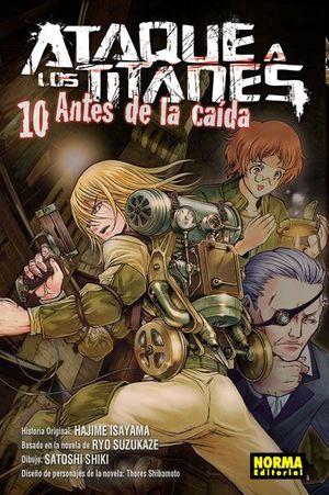 ATAQUE A LOS TITANES 10 ANTES DE LA CAIDA