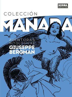 COLECCION MANARA 7. AVENTURAS MITOLOGICAS DE GIUSEPPE BERGMAN