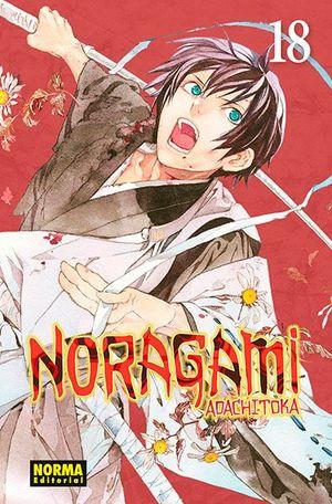 NORAGAMI, 18