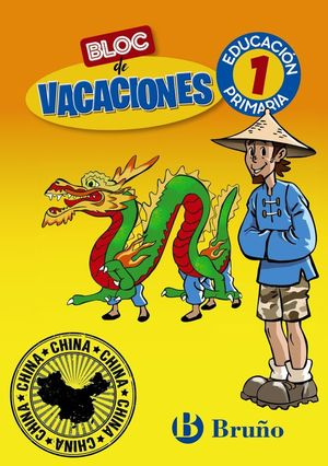 BLOC DE VACACIONES 1 PRIMARIA