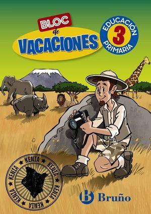 BLOC DE VACACIONES 3 PRIMARIA