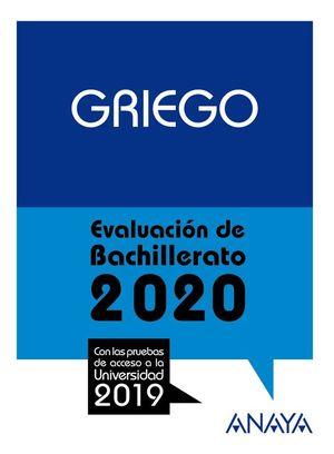 GRIEGO 2020