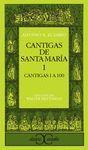 CANTIGAS DE SANTA MARIA. (CANTIGAS 1 A 100) I