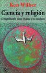 CIENCIA Y RELIGION