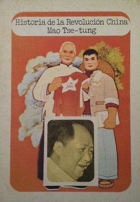 HISTORIA DE LA REVOLUCIÓN CHINA