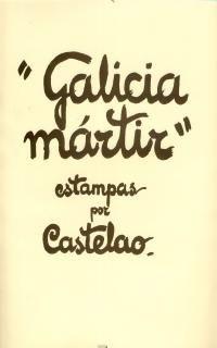 GALICIA MÁRTIR