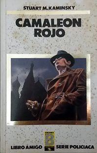 CAMALEÓN ROJO, EL