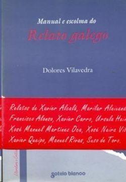 MANUAL E ESCOLMA DO RELATO GALEGO