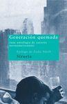 GENERACION QUEMADA