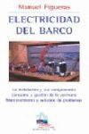 ELECTRICIDAD DEL BARCO