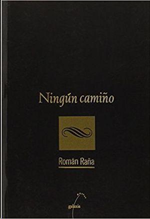 NINGUN CAMIÑO
