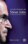 LOS DOCE LEGADOS DE STEVE JOBS