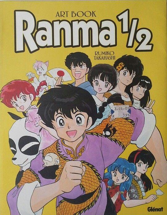 RANMA ½ ARTBOOK 1