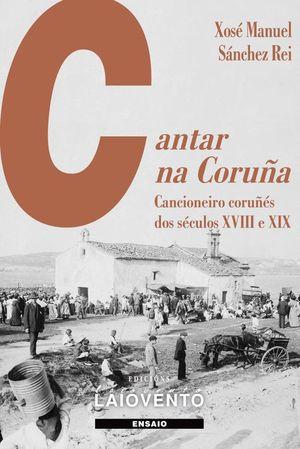 CANTAR NA CORUÑA. CANCIONEIRO CORUÑÉS DOS SÉCULOS XVIII E XIX