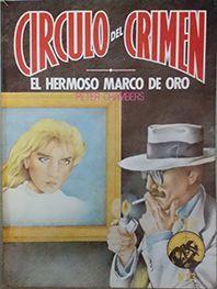 EL HERMOSO MARCO DE ORO =  THE BEAUTIFUL GOLDEN FRAME