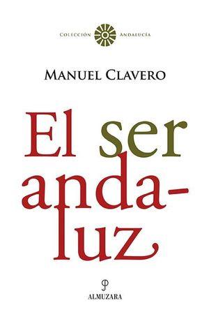 EL SER ANDALUZ