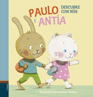 PAULO E ANTÍA. DESCUBRE CON NÓS