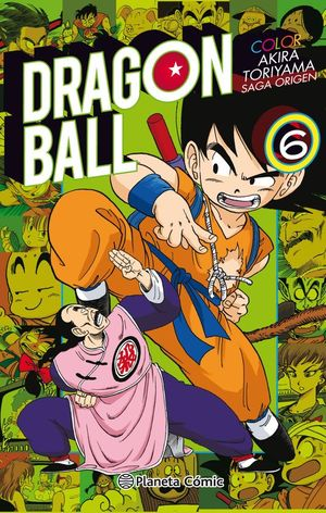 DRAGON BALL COLOR ORIGEN Y RED RIBBON N�/08