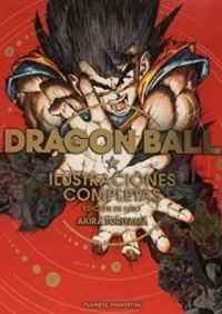 DRAGON BALL. ILUSTRACIONES COMPLETAS